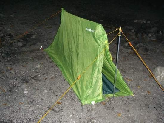 ... a sad looking tent & Montbell Zelt - Backpacking Light