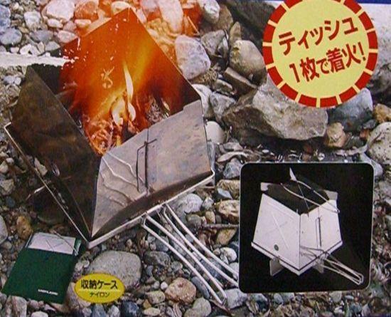 Uniflame nature stove