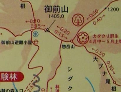 camera map detail
