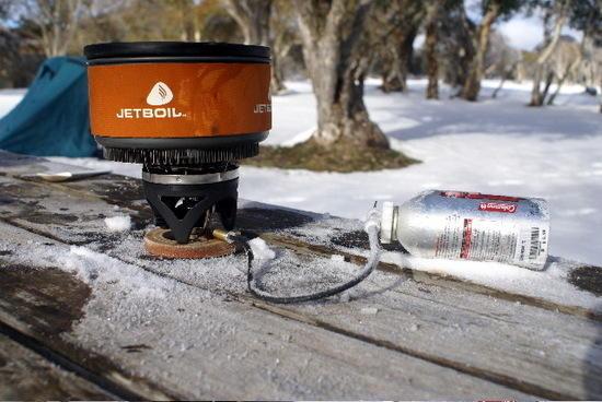 JB stove at -7.5C