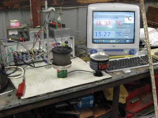 SUL stove under test