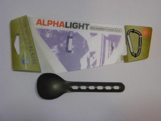 S2S spoon