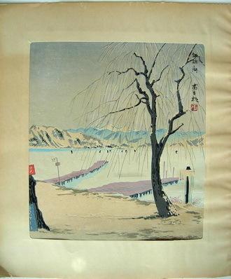 A woodblock print