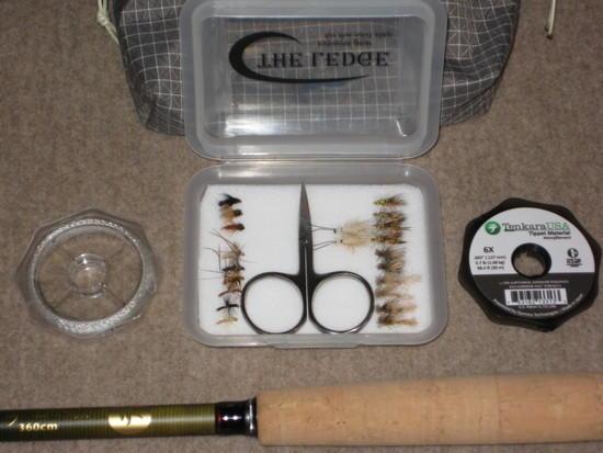 UL Fishing Kit
