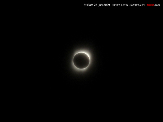 Solar Eclipse 090722