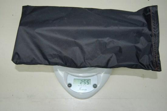 255 grams (9 oz.) Complete
