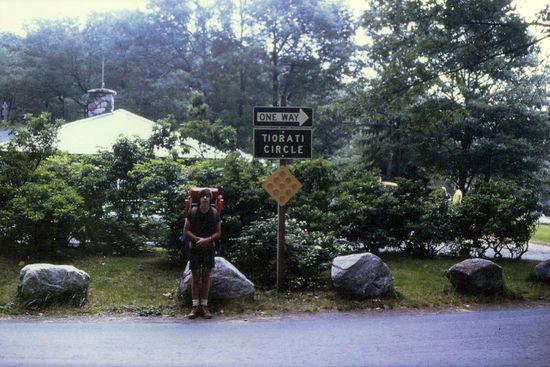 1973 photo.