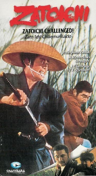 Zatoichi's Challenge