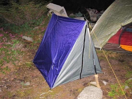 Pup Tent 4