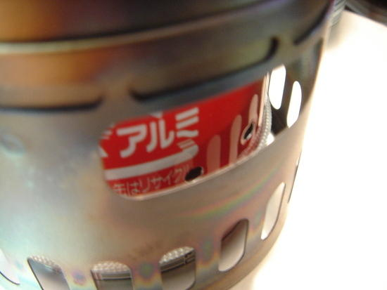 1st CH alcohol stove 04
