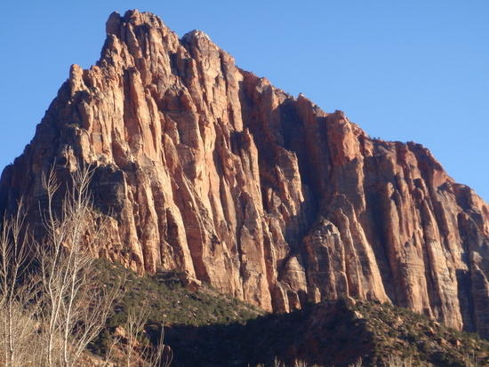 Watchman Peak...the campground is named for this.