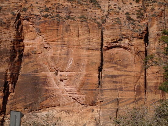 Nice cliff face
