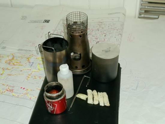 trappers mug UL 2