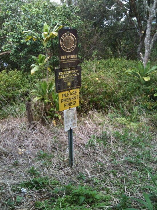 Helipad marker