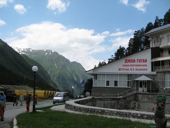 alpinist camps Djan-Tugan