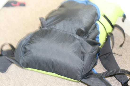 Bottom, Tried angling up towards the front pocket making the bag thinner on the bottom.
