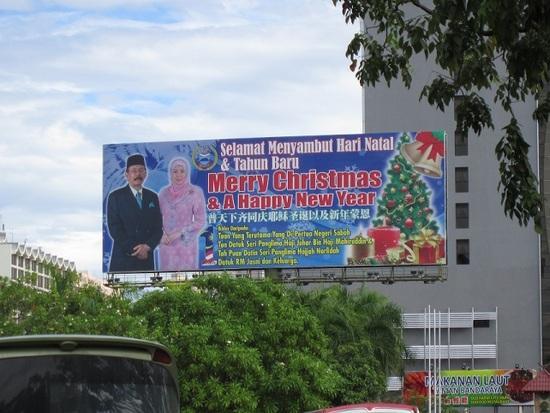 Malaysia billboard