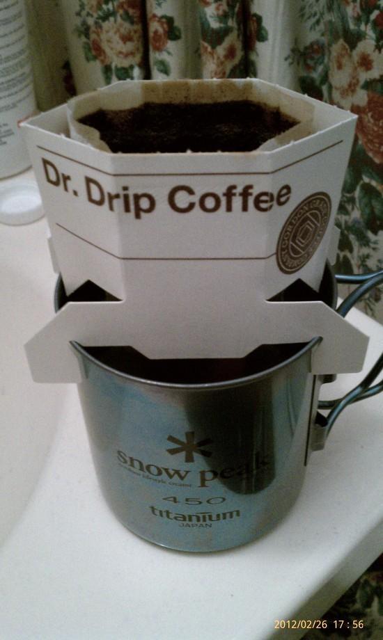 Dr Drip
