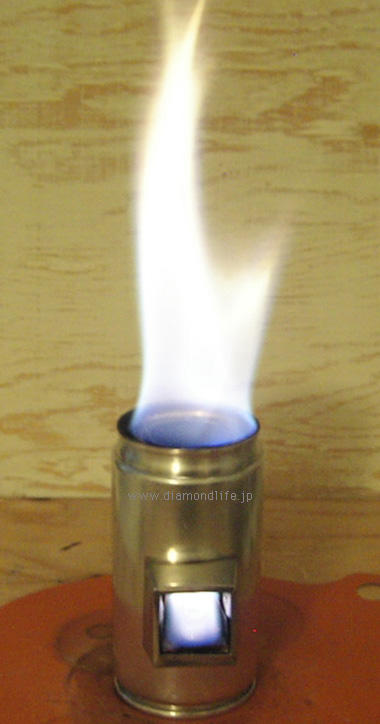 mini-rocket-stove