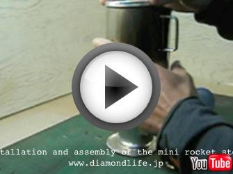 youtube-assembly-rocket-stove