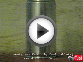 youtube-no-soot-rocketstove