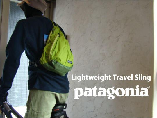 patagonia lightweight sling