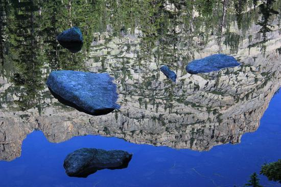 Reflections Rocks