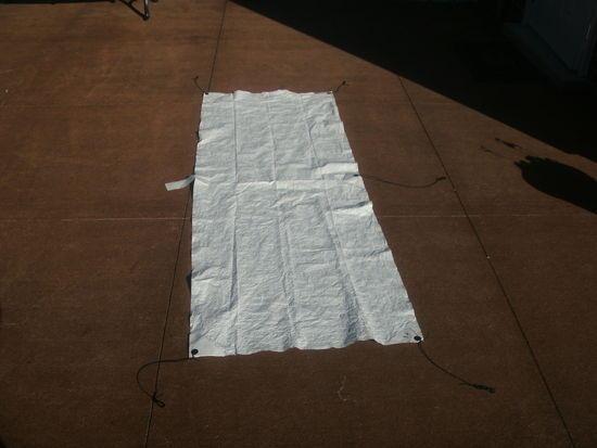 Ground sheet 3.4 oz