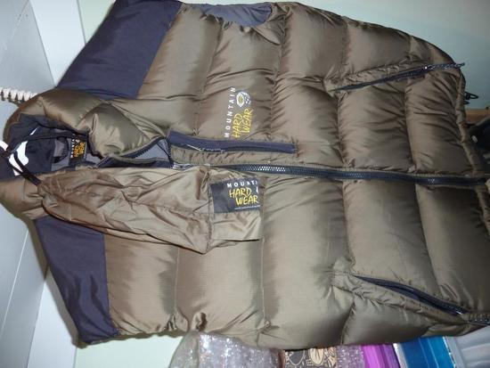 Mountain Hardware Sub Zero Vest with stuff sack - $65, includes shipping Tracking & CONUS