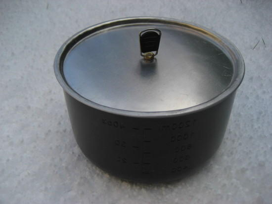 Coleman pot with lid