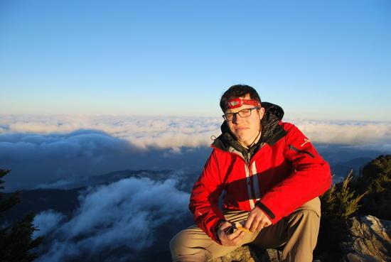 Beidawu Mountain: Southernmost Taiwan Top-100 Peak