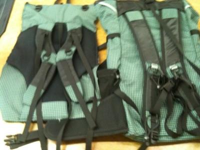ULA straps