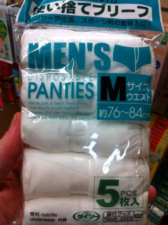 Men's disposable panties.