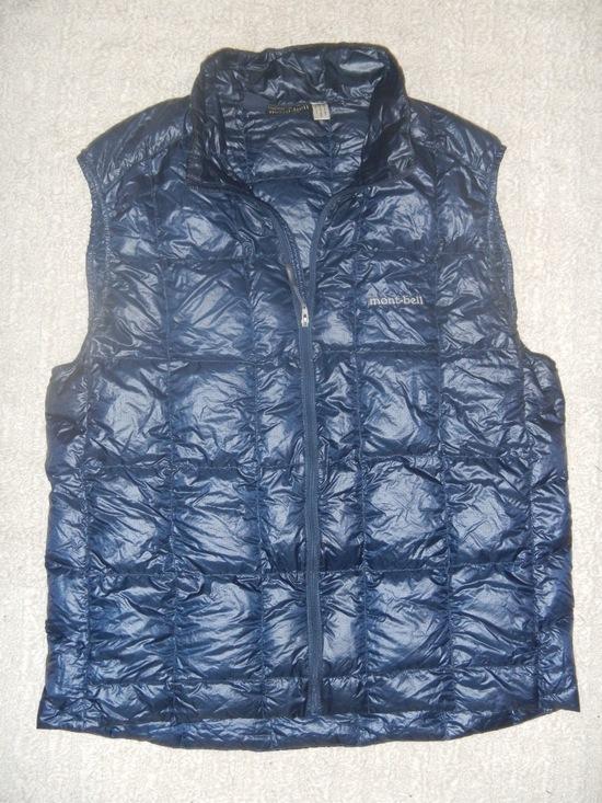 Montbell Ex Light Vest