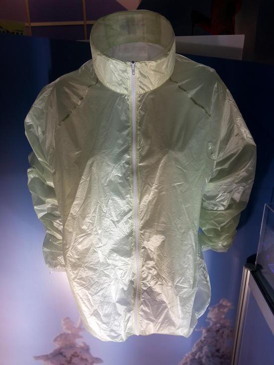 Formosa Jacket