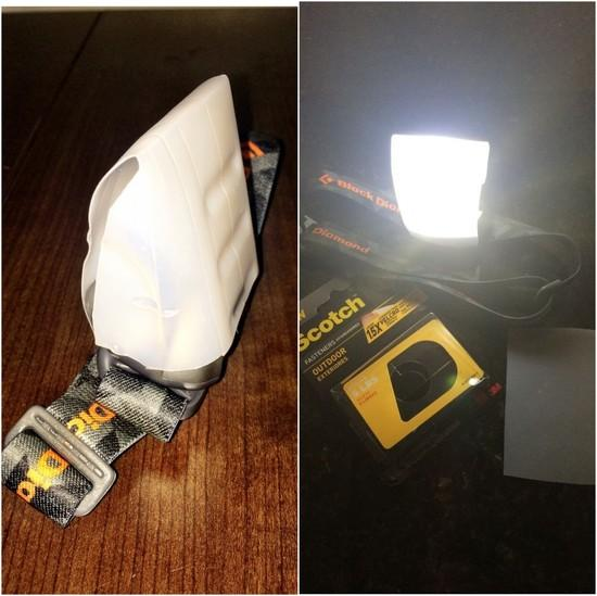 DIY Lantern/Light Diffuser - Backpacking Light