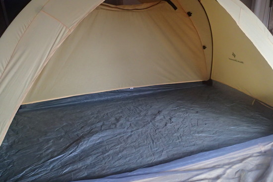 Inside . & FS: Black Diamond Lighthouse Tent - Backpacking Light