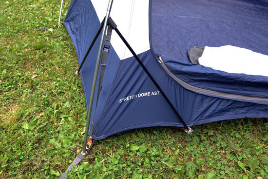 sd02a : sierra designs stretch dome tent - memphite.com